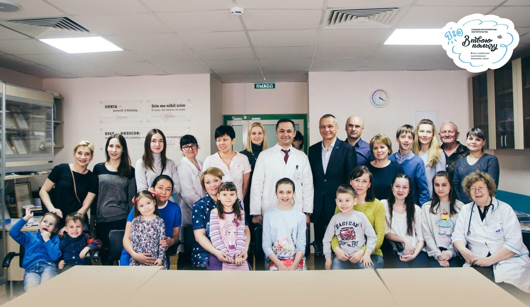 Благотворительный фонд для детей больных диабетом