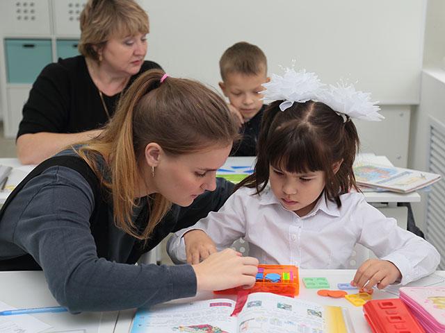 Инклюзивное образование для детей с РАС